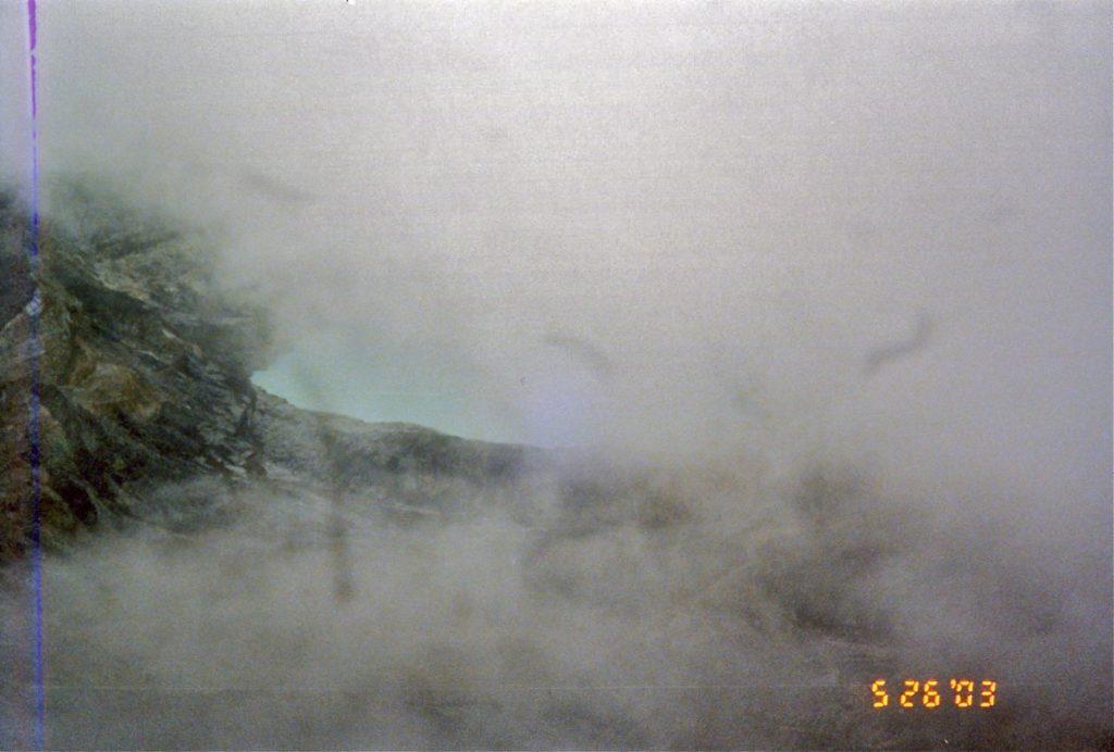 Foggy Volcano