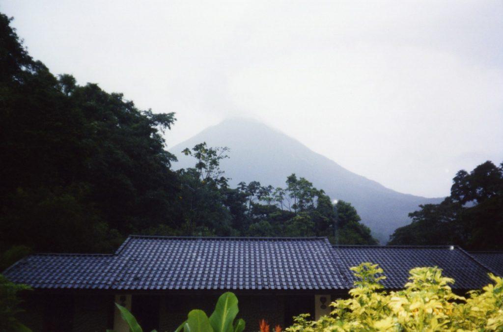 Volano Arenal Costa Rica